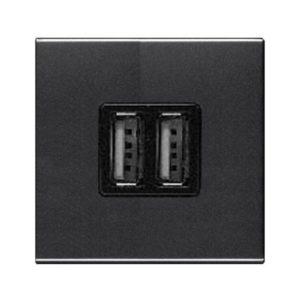 Розетка USB двойная для зарядки ABB Niessen Zenit 2х750 мА/1х1500 мА, антрацит