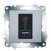 Розетка USB для зарядки ABB Cosmo алюминий