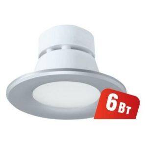 Светильник встраиваемый Navigator NDL-P1-6W-840-SL-LED (аналог R63 60 Вт)