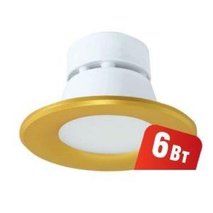 Светильник встраиваемый Navigator NDL-P1-6W-840-GD-LED (аналог R63 60 Вт)
