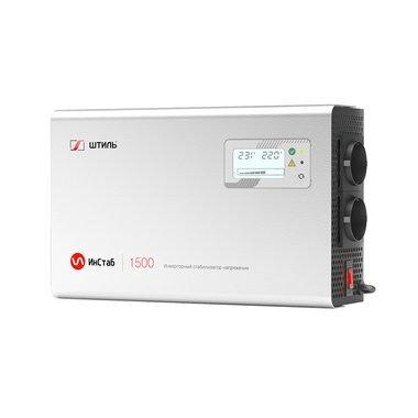 Однофазный стабилизатор Штиль ИнСтаб IS1500 (220 В) ( 1500 ВА , инверторный)