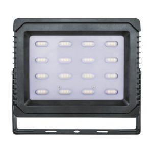 Прожектор Navigator NFL-P-50-4K-IP65-LED