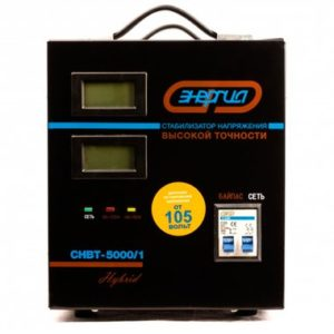 Стабилизатор 1/5000 ЭНЕРГИЯ Hybrid