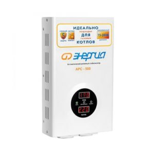 Стабилизатор АРС-500 ЭНЕРГИЯ для котлов +/-4%