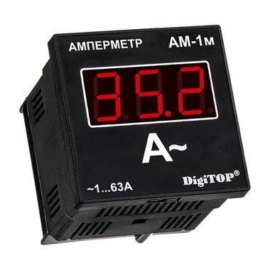 АМ-1м, цифровой амперметр DigiTop, для внешних трансформаторов тока, щитовое исполнение