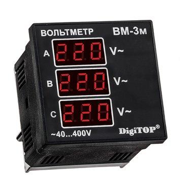 ВМ-3м, трехфазный цифровой вольтметр DigiTop, 40 - 400V AC, щитовое исполнение