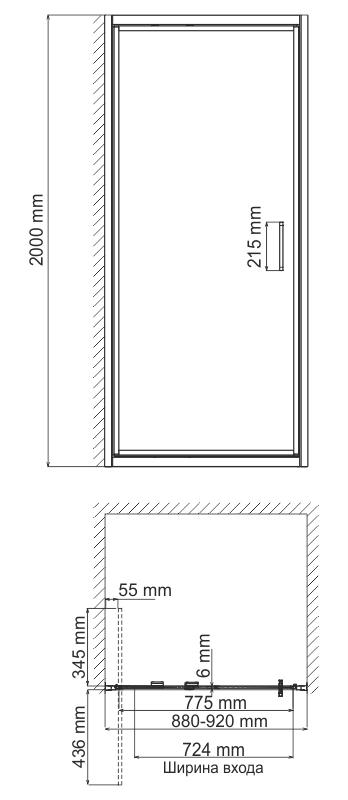 Душевая дверь WasserKRAFT Salm 27I04 24944