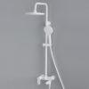 Душевой комплект со смесителем для душа WasserKRAFT Mindel A18501