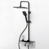 Душевой комплект со смесителем для душа WasserKRAFT A11401 Thermo